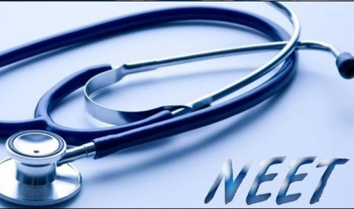 NEET 2020 Exam: Know the importance of practicing mock test